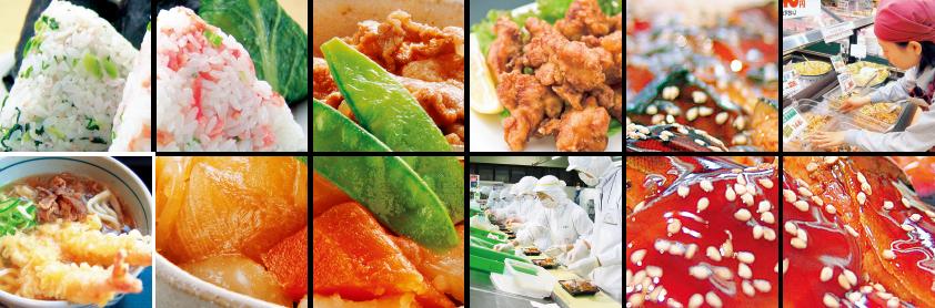 ヒライの弁当・お惣菜・フードメニュー