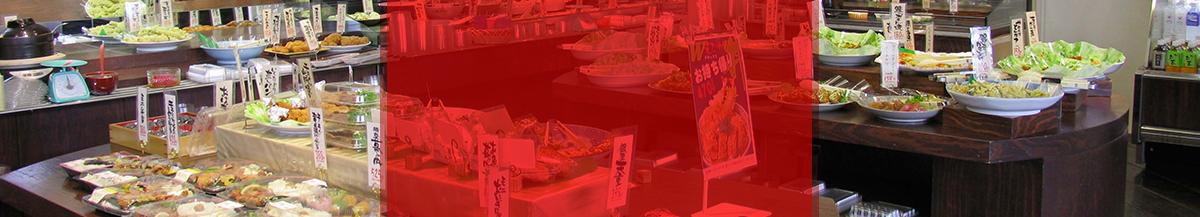 お弁当ショップイメージ画像
